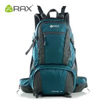 【限时特惠】RAX耐磨户外包 多功能骑行包防水骑行包 男女通用包