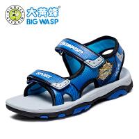 大黄蜂童鞋 男童凉鞋 2017新款夏季儿童沙滩鞋中大童学生小孩鞋子