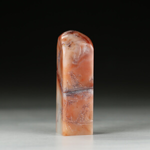 寿山红芙蓉石 精雕山林雅聚薄意印章 jd2800