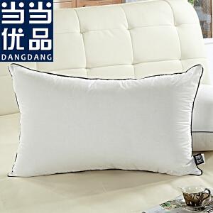 当当优品 纯棉可水洗纤维枕 枕芯枕头 48*74cm