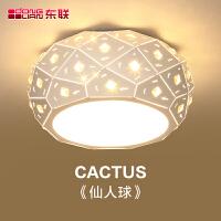 东联LED吸顶灯现代简约卧室灯个性北欧创意客厅灯餐厅灯具灯饰x297