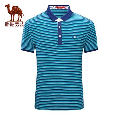 骆驼男装 夏季新款时尚青年绣标商务休闲条纹Polo短袖T恤衫男