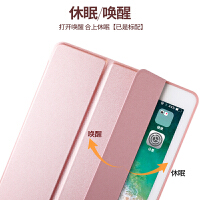 iPadmini4保护套mini2苹果7.9英寸平板电脑壳iPadmini5全包硅胶A1