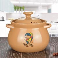 砂锅 可爱卡通海豚明火耐高温养生陶瓷砂锅家用炖汤煲汤陶瓷小砂锅双耳石锅