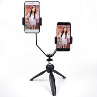 映客花椒桌面户外直播专用支架双头两台手机自拍架多平台主播神器