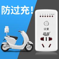 定时器开关插座电动电瓶车充电倒计时控制机械式自动断电智能保护