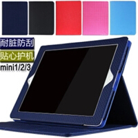 Liweek 苹果ipad mini2保护套全包边mini4迷你3保护壳1休眠皮套ipad mini1/2/3保护套