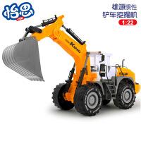 儿童玩具大号挖掘挖土机玩具惯性模型工程车套装