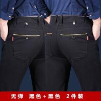 秋季男士裤子男休闲裤韩版潮流长裤宽松直筒冬季加绒加厚男裤西裤