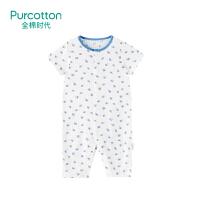 全棉时代婴儿抽针罗纹连体衣1件装