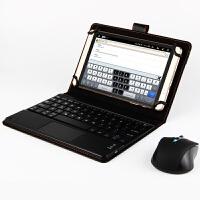 台电X98 Plus 键盘保护套 Pro蓝牙键盘皮套 双系统 Win10平板电脑