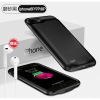 背夹充电宝苹果专用iphone xs max电池xr便捷8plus无线一体充6S/7P10000毫安