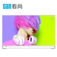 看尚CANTV C42Pro 42英寸高清窄边网络智能电视 进口A规VA全高清面板,64位处理器,CIBN海量视频资源