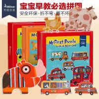 儿童节礼物 Mideer弥鹿儿童益智拼图玩具宝宝幼儿智力拼图纸木质2-3-4-5-6岁 专为幼儿设计 大块好抓取 超厚纸浆