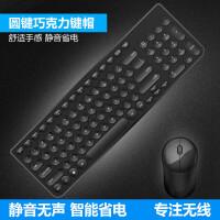 无线键盘鼠标套装家用办公商务女生笔记本台式电脑静音键鼠轻薄游戏