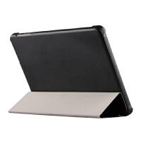 联想miix3-830电脑皮套miix3-830平板保护套7.85英寸支撑套外壳