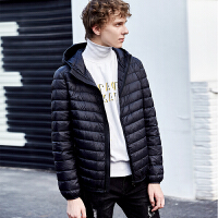 【2件2.5折】唐狮冬装新款轻薄羽绒服男连帽潮流短款青年冬季保暖纯色外套