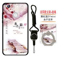 努比亚 z11mini手机壳 努比亚Z11MINI保护套 小牛5 nx529j 手机壳套 保护壳套 指环支架壳 个性挂