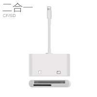 otg转接头苹果手机cf读卡器多合一TF/SD卡iphone/ipad相机套件U盘 USB2.0
