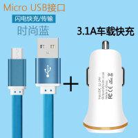 柔软安卓数据线华为三星小米充电线器OPPO手机魅族通用快充线