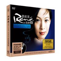 正版车载CD 刘若英国语经典 无损音乐汽车cd 黑胶唱片 2CD