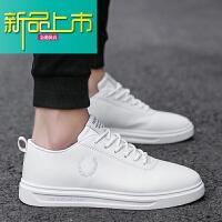 新品上市小白鞋男18新款潮男鞋子内增高潮鞋百搭板鞋韩版厚底休闲跑步鞋