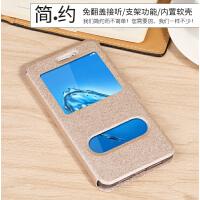华为畅享6S手机壳保护套DIG-AL00翻盖硅胶防摔皮套男女全包外壳
