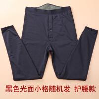 2018新品男士保暖裤薄款棉裤加肥加大码加绒滑面保暖紧修身弹力高腰棉毛裤