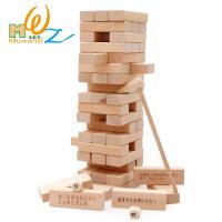 益智玩具叠叠高木制积木儿童玩具亲子桌面游戏