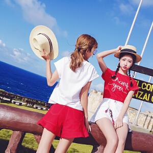 套装女夏时尚2017新款韩版学生t恤短裤两件套闺蜜装夏季女装潮