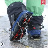 冬季户外钢制冰爪雪地防滑鞋外冰面雨天登山冰爪鞋钉链不锈钢 可礼品卡支付