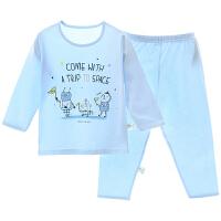 幼儿童睡衣秋季男童女童纯棉薄款空调服套装
