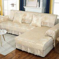 沙发垫四季通用防滑欧式沙发坐垫简约现代布艺全包沙发靠背巾套罩