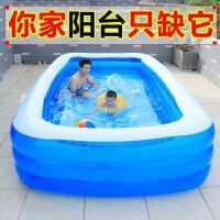 家用加厚儿童洗澡桶超大号成人充气浴缸全身泡澡桶折叠浴盆浴池