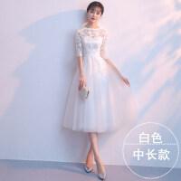2018新品晚礼服新娘短款白色轻婚纱结婚小礼服裙小个子显收女
