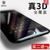 【支持礼品卡】倍思iPhone6Plus钢化膜6s苹果全屏Puls蓝光贴膜sP水凝防摔P手机六