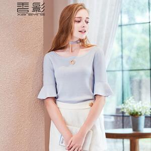 香影喇叭袖针织衫 2017秋新款时尚五分袖休闲毛衣女套头上衣纯色