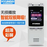 现代MP3播放器取证智能录音笔超薄迷你彩屏中文菜单专业高清远距降噪微型无损播放