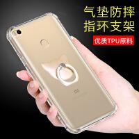 【支持礼品卡】小米max2手机壳 防摔小米max2手机套软硅胶透明保护套全包男女款