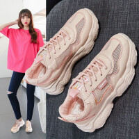 女鞋夏季 2019新款鞋百搭透气网布鞋女跑步女老爹鞋学生小白鞋子女韩版潮流运动女鞋板鞋百搭
