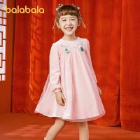 【2件6折:167.4】巴拉巴拉女童�B衣裙�和�裙子春�b2021新款����新年季公主裙�z�q女
