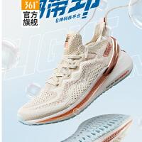 【券后预估价:142】Q弹超飞翼Sock|361女鞋运动鞋2020秋新款透气网面轻便软底跑鞋女