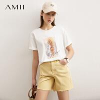 【2件3折109元,再叠90/70/30元礼券】Amii极简设计感休闲宽松T恤2021夏新款冰瓷棉印花百搭短袖上衣女