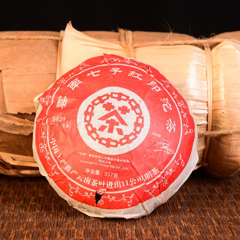 【4个一起拍,10年陈期老生茶】2007年普洱茶 红印沱茶 普洱生茶 357克/个