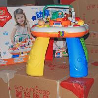 维莱 谷雨8866 学习桌多功能早教双语游戏桌 8866 宝宝游戏桌