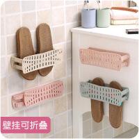 懿聚堂  可折叠壁挂式家用粘贴鞋架简易鞋子浴室墙上拖鞋收纳架