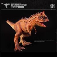 实心恐龙 野生动物模型牛角头 食肉牛龙侏罗纪世界恐龙玩具模型