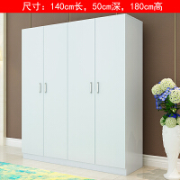 儿童衣柜 组装木质板式简易卧室家用柜子租房挂衣橱 4门 组装