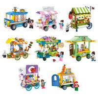 【步行街系列 玩具车】森宝积木迷你步行街汽车模型餐车烧烤车冰淇淋车兼容乐高玩具
