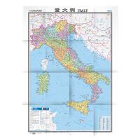 世界热点国家地图・意大利 (大字版)(1:330000)